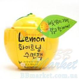 Baviphat Lemon Whitening Sleeping Pack