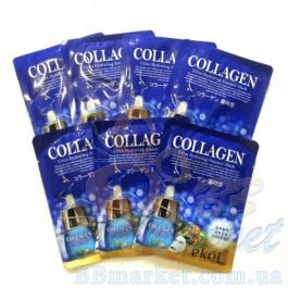 Коллагеновые маски EKEL Collagen Ultra Hydrating Essense Mask 10 шт