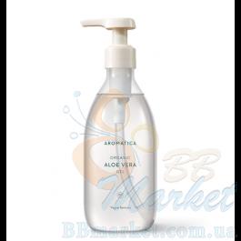 Органический увлажняющий гель алоэ вера AROMATICA 95% Organic Aloe Vera Gel 300ml