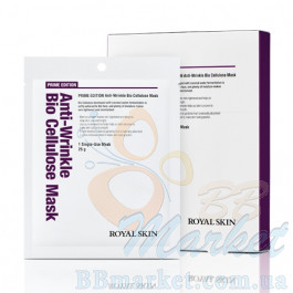 Био-целлюлозная омолаживающая маска для лица ROYAL SKIN Prime Edition Anti-wrinkle Bio Cellulose Mask 1шт