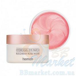 Гидрогелевые патчи для глаз с экстрактом болгарской розы HEIMISH Bulgarian Rose Hydrogel Eye Patch 60шт