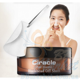 Салфетки для удаления черных точек Ciracle Pore Control Blackhead Off Sheet 30шт