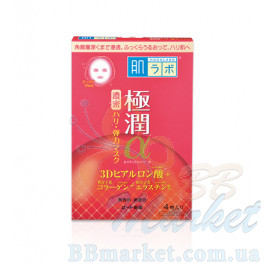 Гиалуроновая антивозрастная лифтинг маска HADA LABO Gokujyun Alpha Lifting Mask k (20ml x 4)