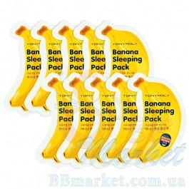Пробник банановой ночной маски TONYMOLY Banana Sleeping Pack 2ml