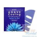 Гидрогелевая охлаждающая маска для лица с экстрактом агавы PETITFEE Agave Cooling Hydrogel Face Mask 32g - 1шт