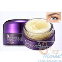 Коллагеновый крем для век Mizon Collagen Power Firming Eye Cream 25ml
