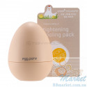 Очищающая и сужающая поры маска TONYMOLY Egg Pore Tightening Cooling Pack 30g (TonyMoly Egg Pore Tightening Pack)