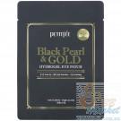 Гидрогелевые патчи для глаз с золотом и черным жемчугом PETITFEE Black Pearl & Gold Hydrogel Eye Patch (1 пара)
