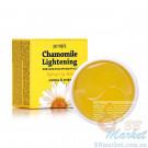 УЦЕНКА! (Порванная упаковка) Гидрогелевые осветляющие патчи для глаз с экстрактом ромашки PETITFEE Chamomile Lightening Hydrogel Eye Mask 60шт