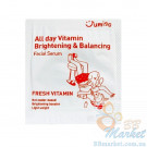 Витаминная сыворотка JUMISO All Day Vitamin Brightening & Balancing Facial Serum 1ml