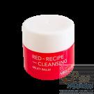 Очищающий бальзам для лица ABOUT ME Red Recipe Cleansing Milky Balm 8ml