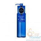 Гидрофильное очищающее масло SHISEIDO Aqualabel Deep Clear Oil Cleansing 150ml