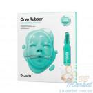Альгинатная маска с аллантоином Dr. Jart+ Cryo Rubber With Soothing Allantoin 44g