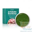 Гидрогелевые успокаивающие патчи для глаз с экстрактом артишока PETITFEE Artichoke Soothing Eye Mask 60шт