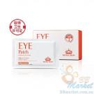 Мультифункциональные патчи для глаз ROYAL SKIN EYE Patch 1 пара