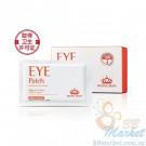 Мультифункциональные патчи для глаз ROYAL SKIN EYE Patch