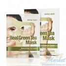 Маска для лица с зеленым чаем ROYAL SKIN REAL GREEN TEA MASK