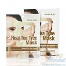 Маска для лица с чайным деревом ROYAL SKIN REAL TEA TREE MASK  1шт