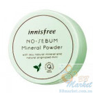 Рассыпчатая пудра Innisfree No-Sebum Mineral Powder
