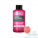 "Лосьон для тела ""Розовый грейпфрут"" KUNDAL Honey & Macadamia Body Lotion Pink Grapefruit 100ml"