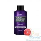 """Кондиционер для волос """"Розовый грейпфрут"""" KUNDAL Honey & Macadamia Treatment Pink Grapefruit 100ml"""