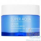 Ночная маска увлажнение и ночной уход Missha Super Aqua Ice Tear Sleeping Mask 100ml