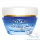 Крем для лица против морщин для возраста 50+ PERFECTA Bird's Nest Cream Day and Night 50+ 50ml