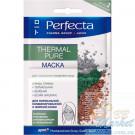 Маска для глубокого очищения лица PERFECTA Thermal Pure Deeply Cleanses Face Mask 2x5ml