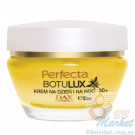 Увлажняющий крем для лица для возраста 30+ PERFECTA Botulux Ceramides Cream Day and Night 30+ 50ml
