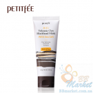 УЦЕНКА! (Помятая упаковка) Маска для лица с вулканическим пеплом PETITFEE Jeju Volcanic Clay Blackhead Mask With Sea Salt 120g