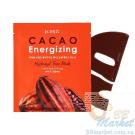 Гидрогелевая тонизирующая маска для лица с экстрактом какао PETITFEE Cacao Energizing Hydrogel Face Mask 32g - 1 шт