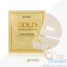 Гидрогелевая маска для лица с золотым комплексом PETITFEE Gold Hydrogel Mask Pack +5 golden complex 32g