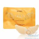 Гидрогелевая маска для шеи с плацентой PETITFEE Hydrogel Angel Wings Gold Neck Pack 10g - 1 шт