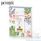 Увлажняющая маска для лица PETITFEE Resurrection Plant Soothing Gel Mask 30g x10шт