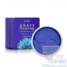 Гидрогелевые охлаждающие патчи для глаз с экстрактом агавы PETITFEE Agave Cooling Hydrogel Eye Mask 60шт