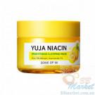 Ночная выравнивающая тон маска для лица SOME BY MI Yuja Niacin 30 Days Miracle Brightening Sleeping Mask 60g