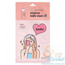 Двухфазная увлажняющая маска для лица Skin79 Moisture Selfie Mask 27g