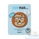 "Увлажняющая тканевая маска для лица ""Обезьянка"" Skin79 Animal Mask Dry Monkey 23g"