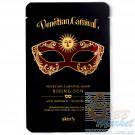 Очищающая маска для лица Skin79 Venetian Carnival Mask Rising Sun - 10шт (Срок годности до 21.05.2020)