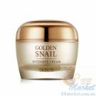 Улиточный крем для лица Skin79 Golden Snail Intensive Cream 50g