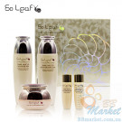 Улиточный набор SO LEAF Snail Mucus Women Set