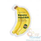 Пробник банановое молочко для рук TONYMOLY Banana Hand Milk